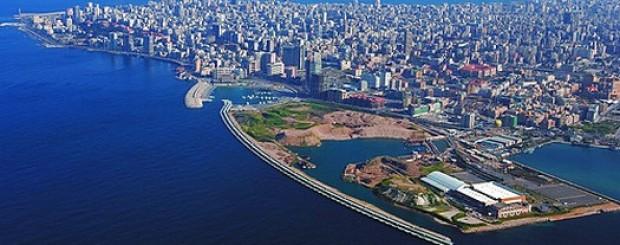 السياحة و السفر الى بيروت