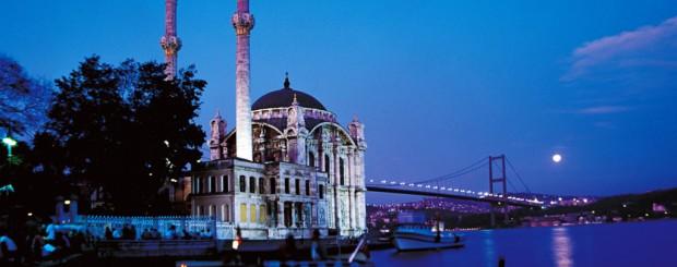 رحلات تركيا للسياحة و السفر