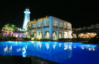 فندق ميليا سيناء